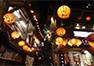 【台北発】夜の九ふん散策と十分天燈上げ体験