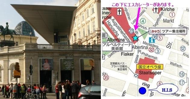 Albertina museum / アルベルティーナ美術館 エスカレーター前