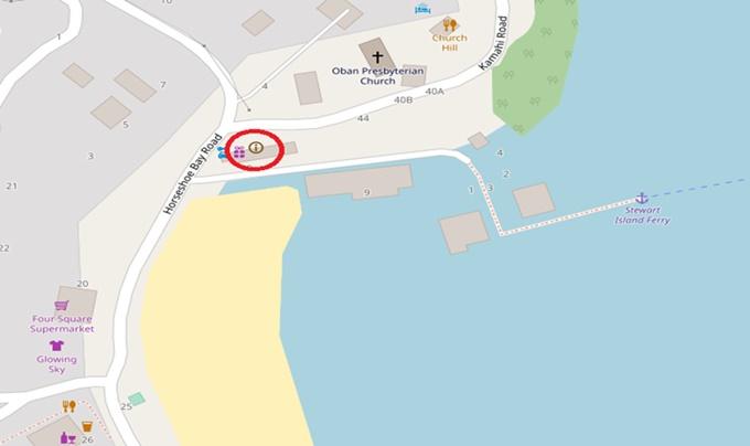 フェリーターミナル横のOban Visitor Centre (12Elgin Terrace, Halfmoon Bay)