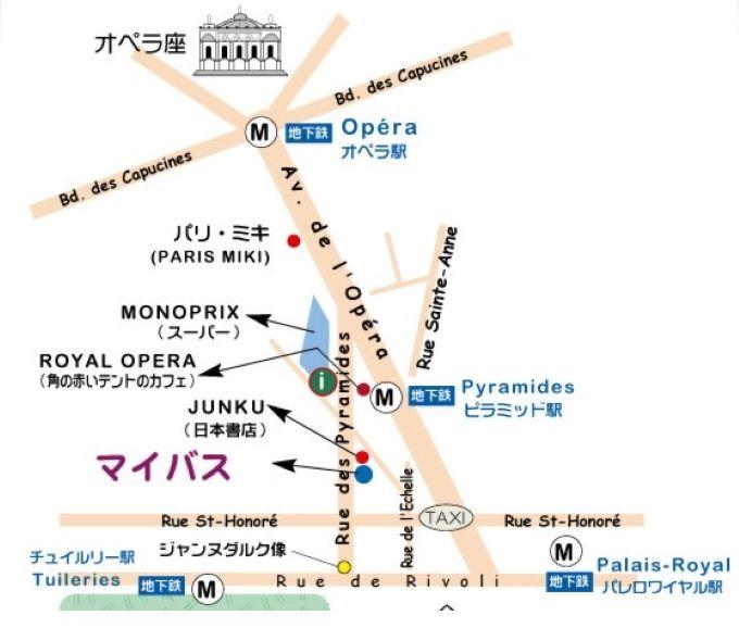 MY BUS OFFICE / マイバス社 オフィス